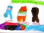 Bin0711_shouki