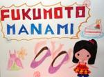 Namae_d_manami