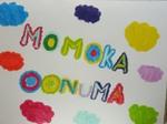 Namae_d_momoka