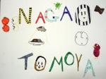 Namae_d_tomoya