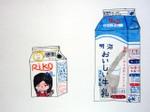 Milk_de_riko