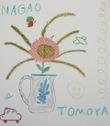 Sikisi_tomoya