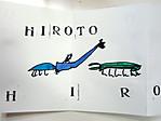 Minihon_hiroto