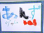 Anzu_hiroto