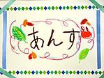 Anzu_riho