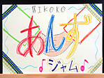 Anzu_riko
