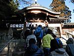 26_shougatu2