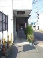 Takada4