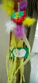 Wreath_005jpgb